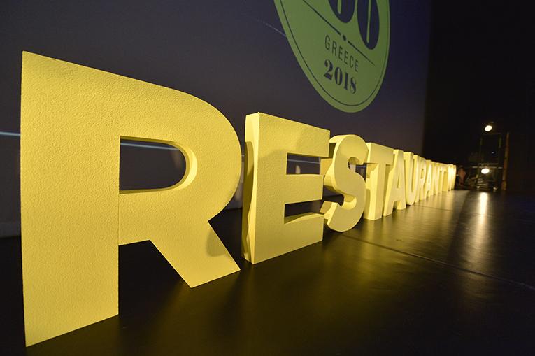 Restaurant 100 Awards Ceremony – Τα 100 κορυφαία εστιατόρια της Ελλάδας