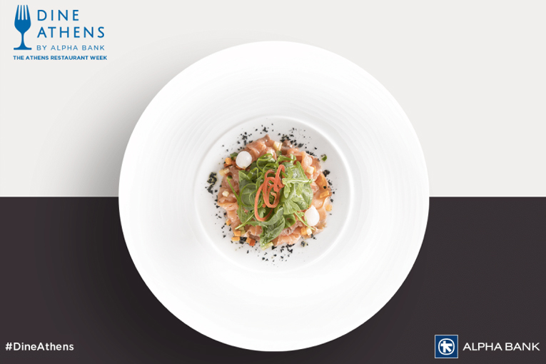 DINE ATHENS… THE ATHENS RESTAURANT WEEK!