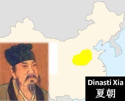 Sejarah Dinasti Xia