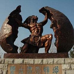 Dongeng China, Pangu Sang Pencipta Langit dan Bumi
