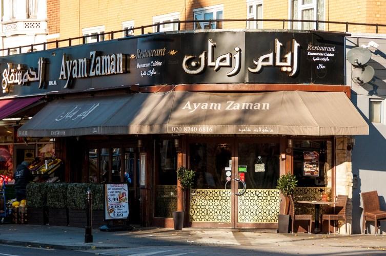 ayam restaurant london