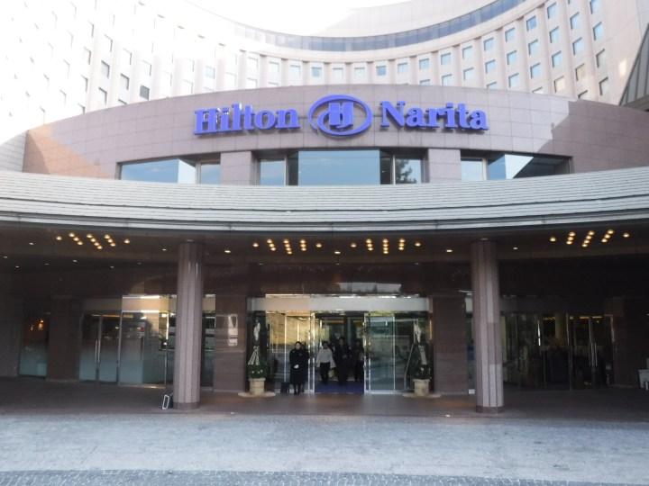 Narita Hilton front entrance