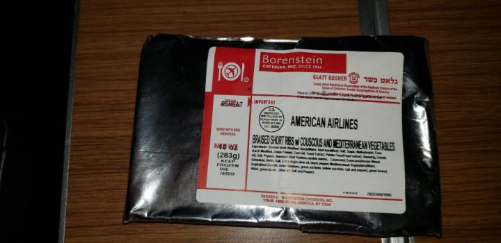 The package for the American Airlines Kosher meal entree.