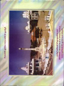 Jain books Kanjiswamo1