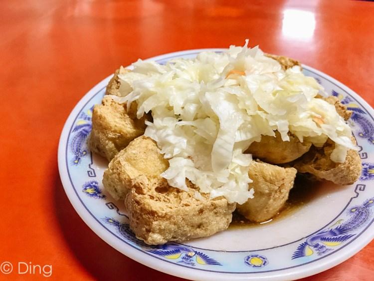 【台南美食】大份只要60元,好吃臭豆腐在這裡!歸仁必吃超人氣名店-阿鴻臭豆腐。