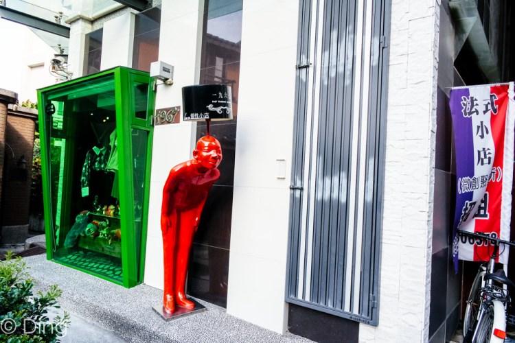 【台南旅遊】衛民街隱密小巷,許多個性小店聚集地,來去1967時尚廣場挖寶吧!就在台南衛民街扭蛋機附近喔~