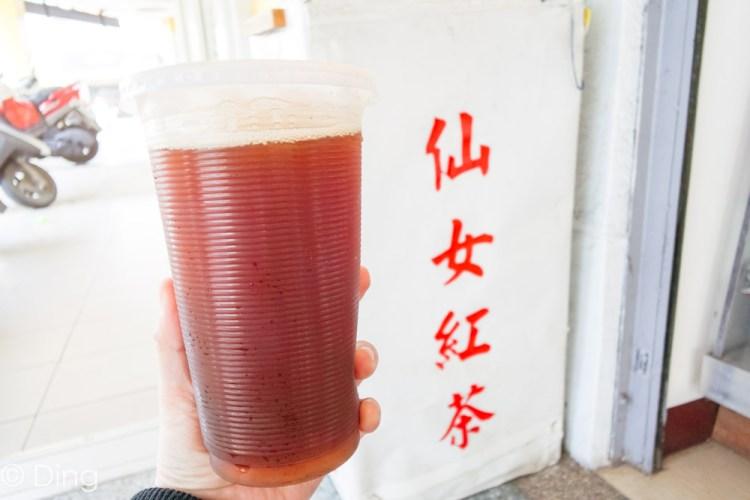 【台南中西區美食】喝膩了手搖飲料嗎?來喝喝百年老店的仙女紅茶,就在吳園附近的百年老舖文峰茶莊才喝得到!