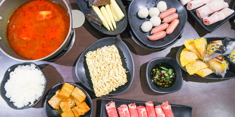 台南東區火鍋推薦 平價麻辣小火鍋「三角麻辣鍋」,單點價格便宜,有好吃特製豆腐,晚上、宵夜都很適合來。