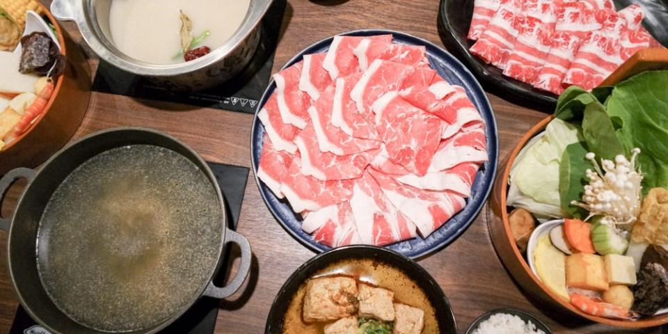 台南中西區火鍋推薦 新光中山店12F「這一小鍋」,大份量雙人餐,肉片選擇多樣,六種特殊湯底。