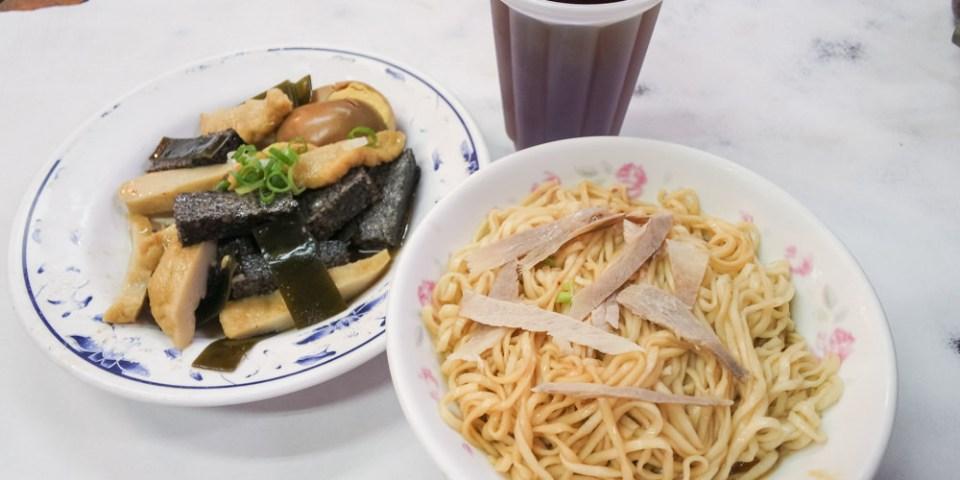 台南中西區美食  民生路上以豬油拌麵為主打的「民生意麵」,樸實的美味,當晚餐或宵夜都很適合。