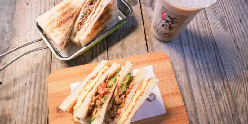 台南中西區宵夜 大智街美味炭烤吐司,還有炸物、飲料,可內用的「夯胖日式碳烤吐司」。