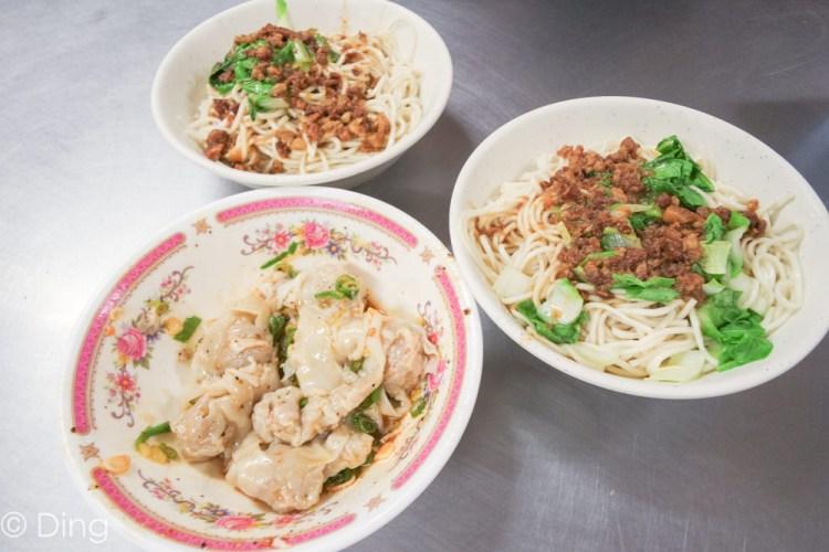 台南中西區宵夜推薦 必吃「府前路無名陽春麵、紅油抄手」,讓內行饕客心甘情願排隊的店。