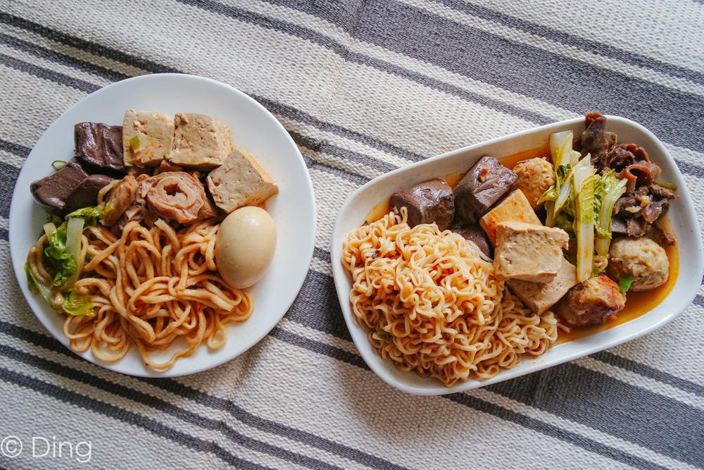 台南府前路美食 國華街交叉轉角處,專賣麻辣鴨血跟豆腐「滷寶」,有獨門滷汁以及特別的套餐組合,可外送。