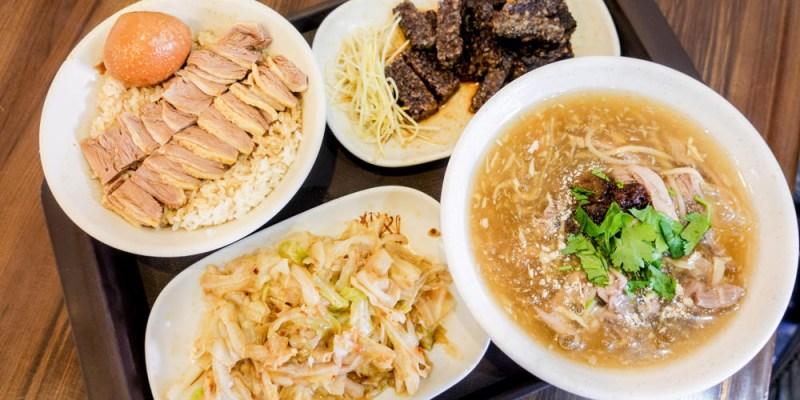 台南東區小吃 鄰近東寧路「鴨霸當歸鴨」,成大學生最愛平價小吃,推薦鴨肉飯、當歸鴨麵線。