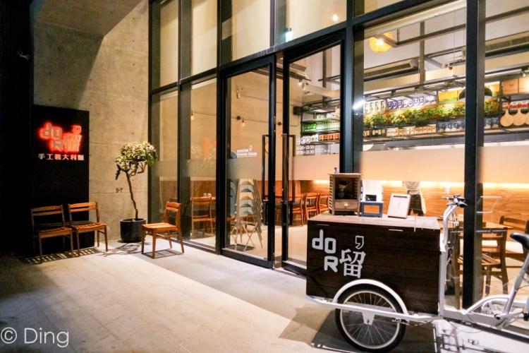 台南中西區聚會餐廳推薦  友愛街適合情侶約會,氣氛佳「Dor,留 手工義大利麵」,大推義大利麵、披薩、燉飯。