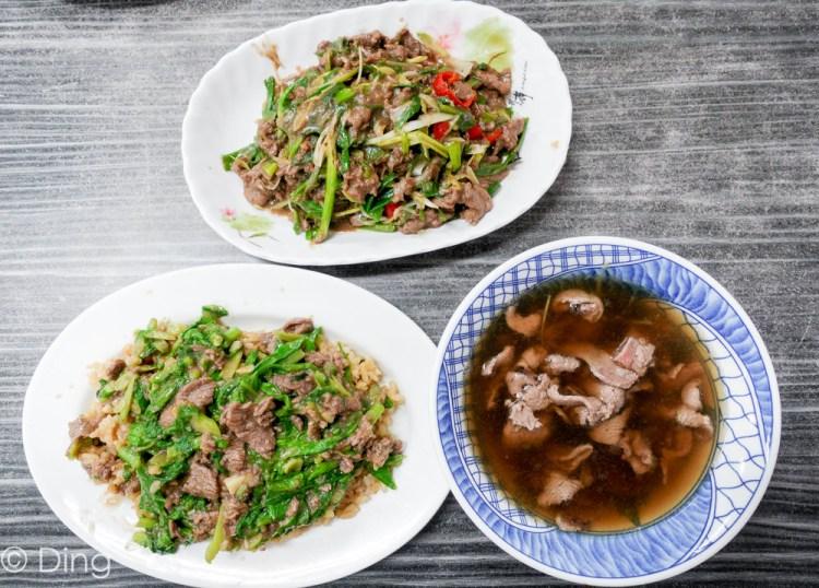 台南東區宵夜 東門路「(薛)岡山羊肉」,大推羊肉爐,想吃燴飯及熱炒這裡通通有!