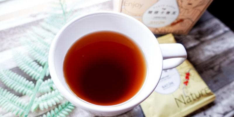 台南伴手禮 新鮮烘焙濾掛式咖啡,【SATUR薩圖爾】啡嘗幸福禮盒,逢年過節送禮最佳選擇!