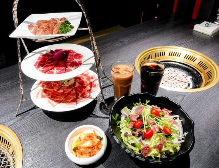 彰化聚餐餐廳  「九犇日式燒肉」,彰化平價版燒肉,超值午間套餐多種組合,讓你吃肉吃得很過癮!