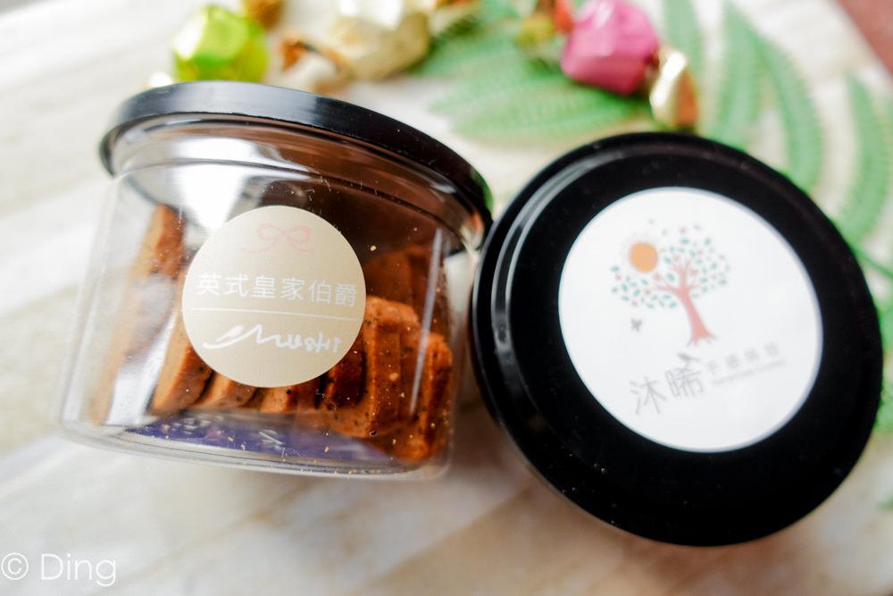 彰化喜餅試吃 可宅配試吃「沐晞手感烘焙」,一次介紹14種口味手工餅乾,來品嘗婚禮的夢幻喜餅吧!