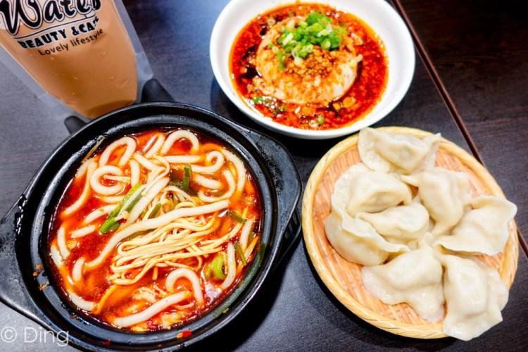 台南永康 中華路「王靜砂鍋土豆粉」,你絕對沒吃過的中國特色小吃,讓人好想一吃再吃!
