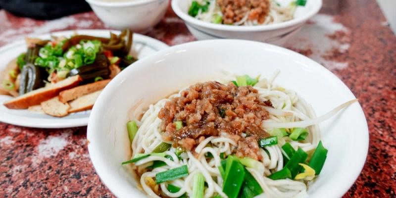 台南東區宵夜 「小東路無名麵店」,有平價又對味的麻醬麵跟滷味、清湯,夜貓子的救星!