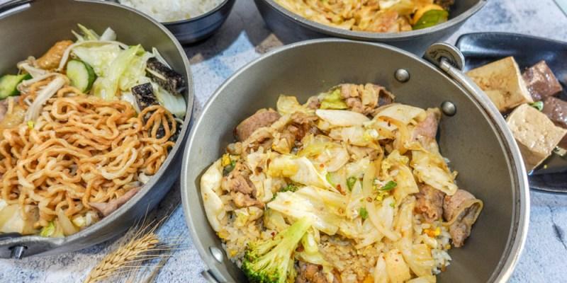 台南永康 「川麻子辣乾鍋」會讓人吃了上癮的乾鍋,辣香十足,有三種口味可選擇,還有隱藏版餐點等著你~