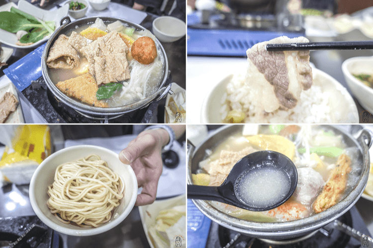 台南火鍋 南區「是吉祥火鍋」饕客最愛超人氣火鍋店,排隊也願意,食材新鮮,平價又美味。