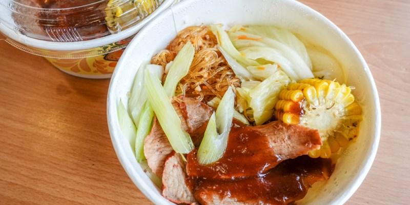 台南中西區便當 度小月便當,均一價$58,天天有不同主菜,CP值超高!天天吃都不會膩~