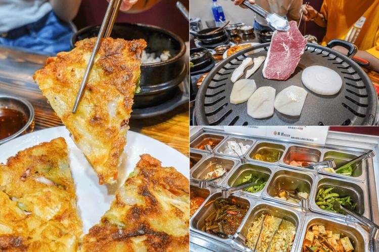 台南東區聚餐餐廳 | 韓朝韓式料理,德安百貨周邊美食,數十種韓式小菜吃到飽,還有套餐可以選擇喔!