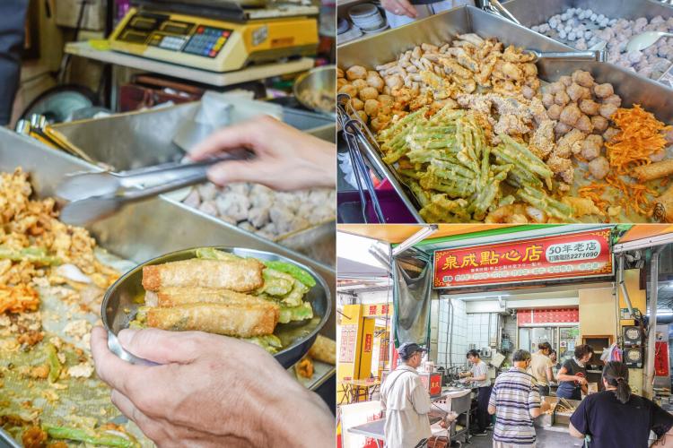 台南北區老市場早餐   鴨母寮市場美食,「泉成點心店」,70年老店,必點超人氣美味炸物。