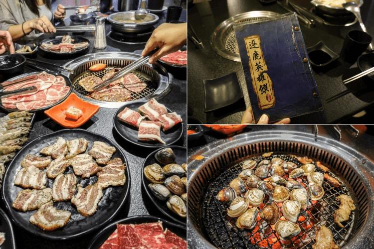 台南燒肉吃到飽 | 逐鹿炭火燒肉,適合聚餐的CP值超高平價燒肉,哈根達斯冰淇淋、飲品無限量供應!