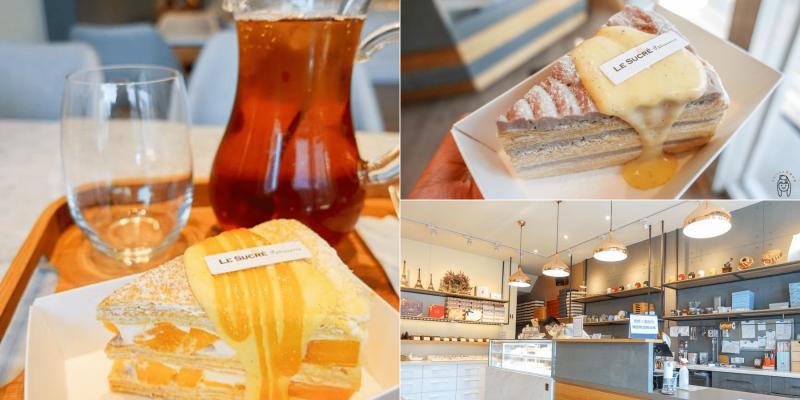 台南甜點 | 蘇格蕾法式甜點,超人氣下午茶甜點店,有精緻美味千層蛋糕、罐裝蛋糕等甜點等你品嚐!