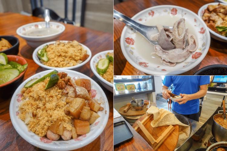 台南米糕老店   落成米糕,中西區民族路必吃美食,大推米糕、四神湯,還有秒殺魯魚丸!