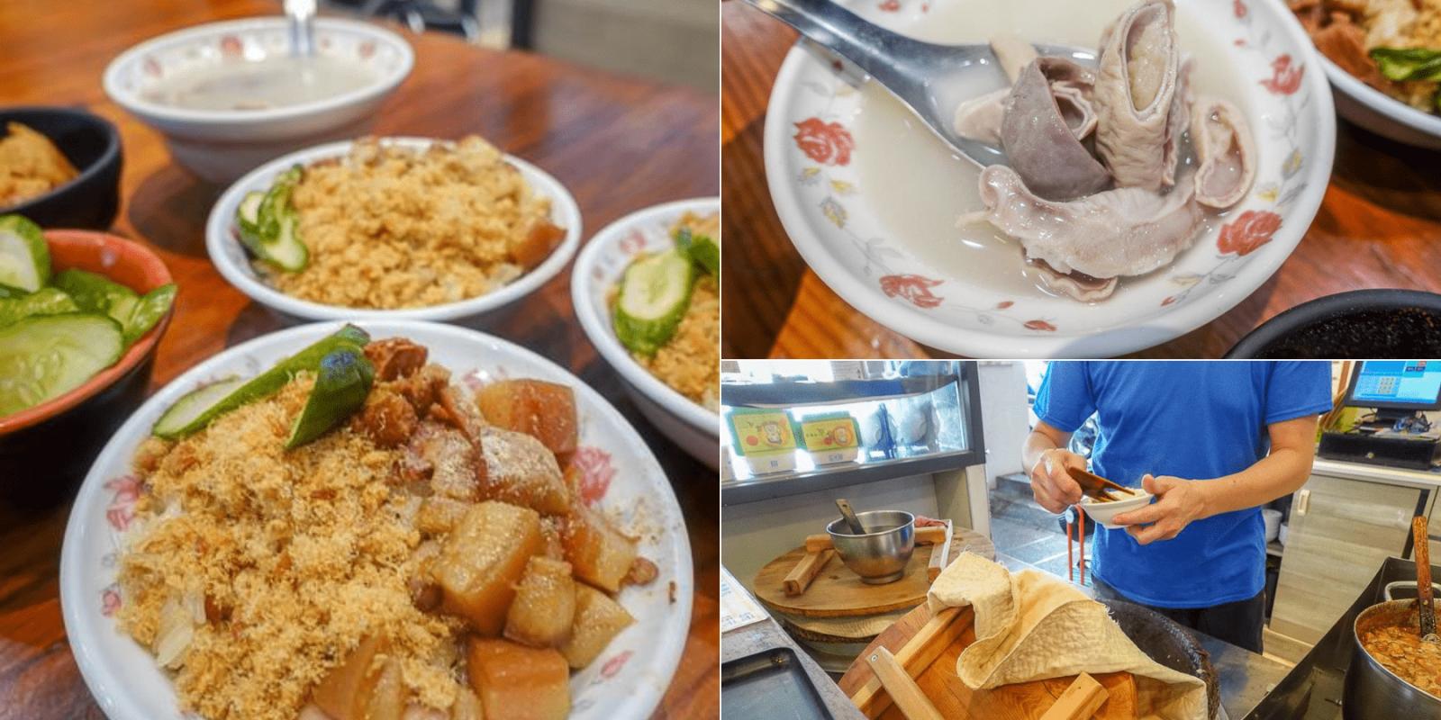 台南米糕老店 | 落成米糕,中西區民族路必吃美食,大推米糕、四神湯,還有秒殺魯魚丸!