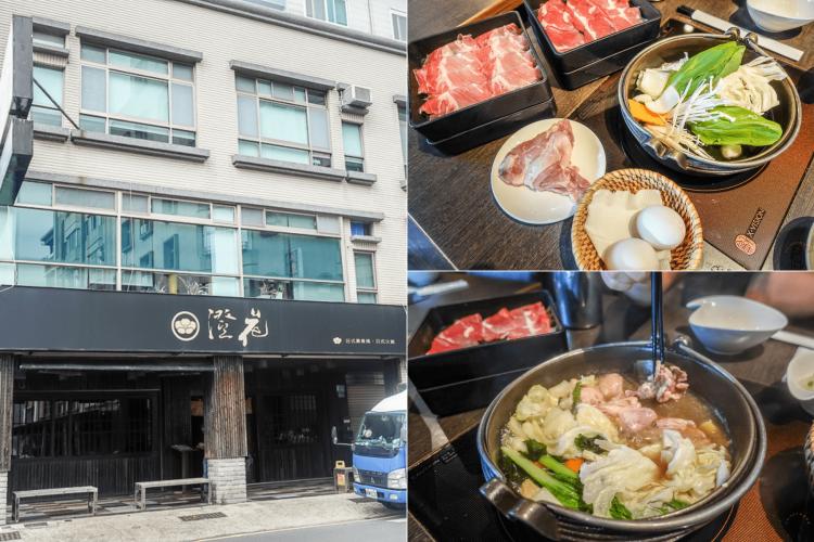 台南東區吃到飽 | 澄花日式壽喜燒,299元吃到飽,肉品、火鍋料、白飯無限續,CP值滿分!