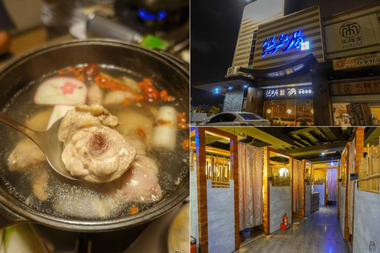 台南北區聚會   悠然居生活茶坊,營業至凌晨三點,適合宵夜聊天的包廂空間,提供火鍋、簡餐、飲品!