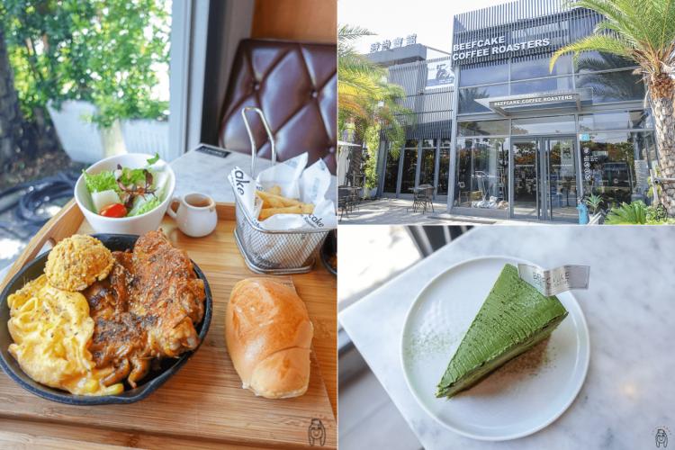 台南安平早午餐|猛男咖啡安平店,硬漢風格的早午餐,適合聚餐聊天,來吃秒殺千層蛋糕跟美味咖啡吧!