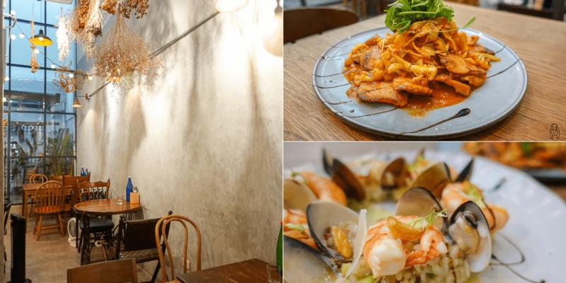 台南東區餐廳 | 好倫廚房,東門路神級美味義大利麵,必點手工寬麵跟燉飯,適合與朋友聚餐。