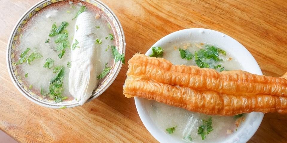 台南北區美食 | 阿憨鹹粥,古早味鹹粥搭配酥脆油條最對味!台南虱目魚粥有名老店之一!
