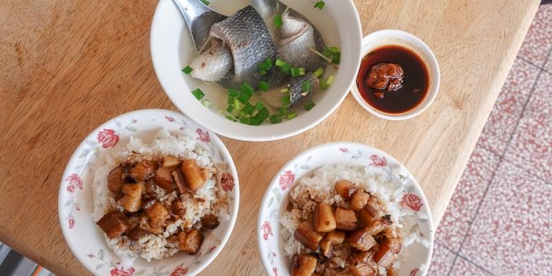台南中西區美食 | 阿和肉燥飯,在地人銅板價早餐美食,有饕客必吃肉燥飯、神等級魚皮湯。