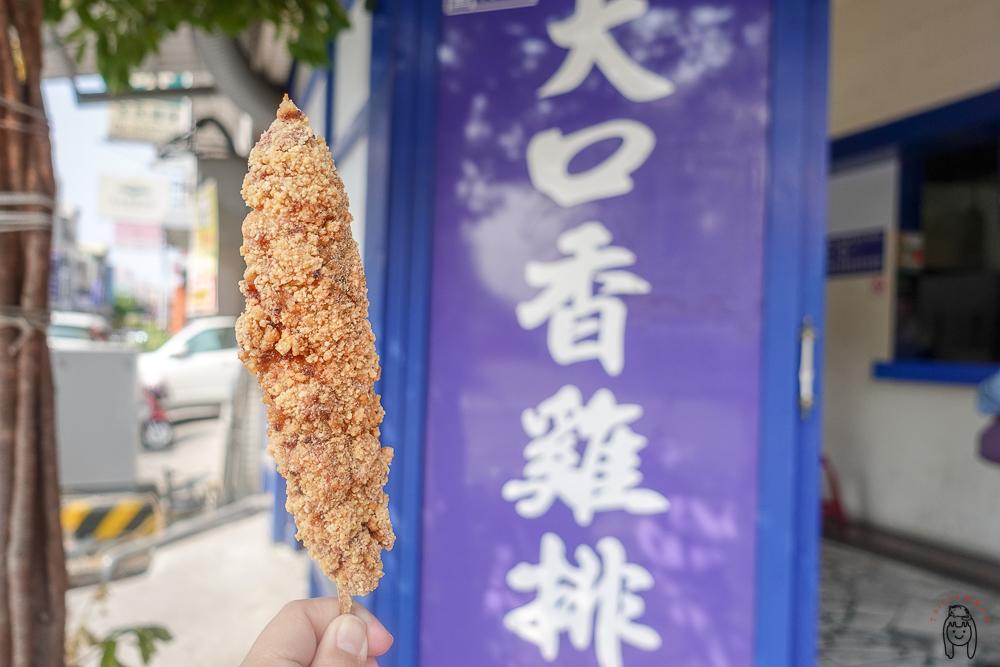 台南新營美食|大口香雞排,在地人大推銅板價炸物,全品項不超過60元,必點35元雞肉串!