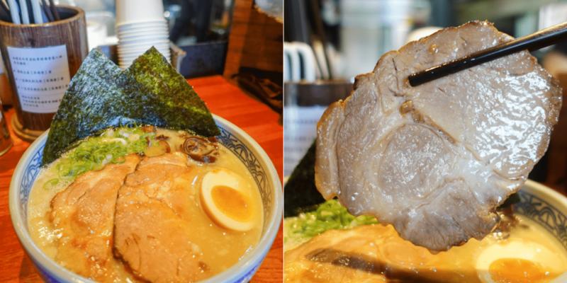台南東區美食 覺丸拉麵,濃厚系日式拉麵,可客製化拉麵,大推口感軟嫩的叉燒,晚來吃不到!