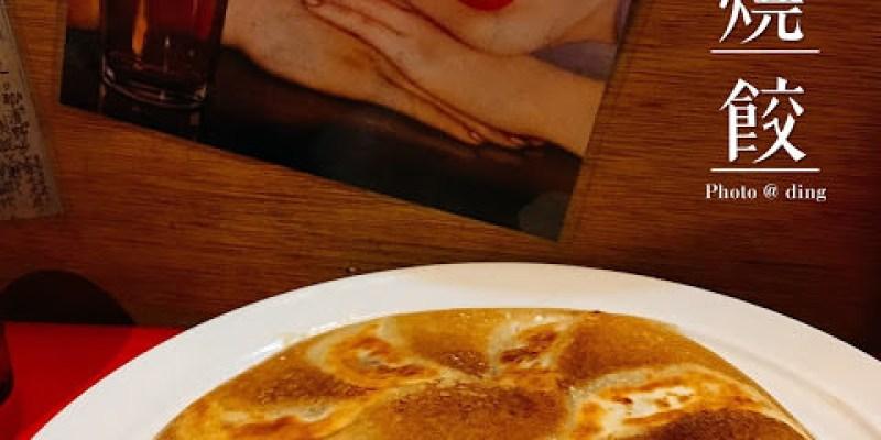 【台南中西區】福丸燒餃,拯救無數個飢餓夜晚的超美味限量日式煎餃!