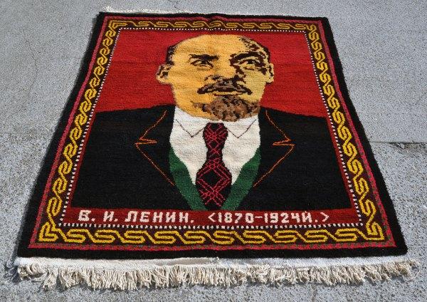Lenin Soviet Era Rug LE0006