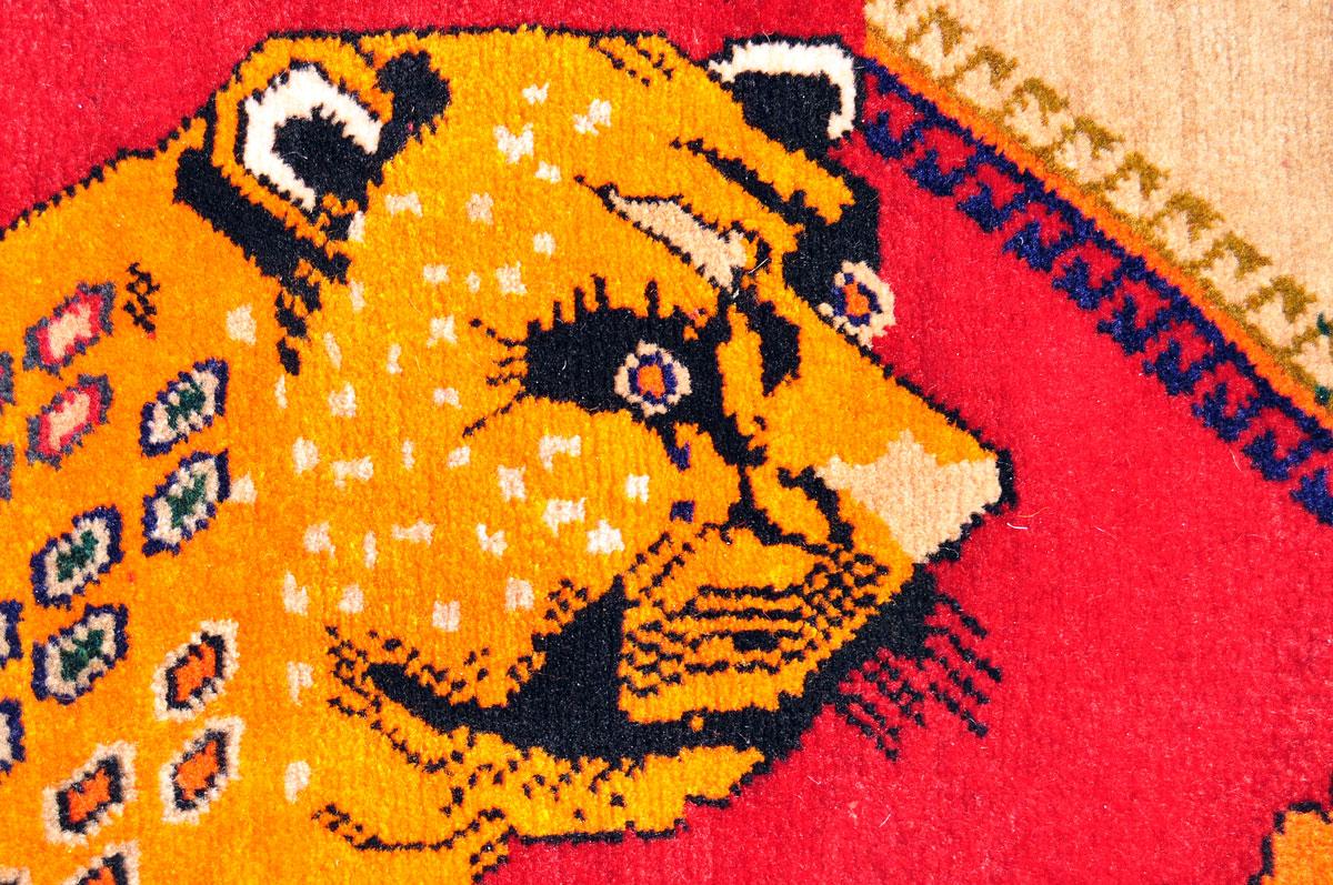 Qashqai Lion Rug
