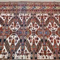 Zeichour Caucasian Carpet ZK0002