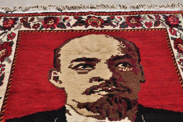 Lenin Rug 1969