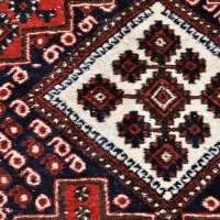 Afshar Tribal rug