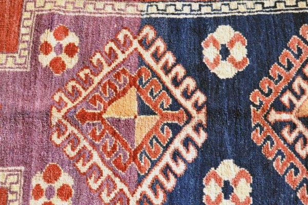 Milas Blue and Purple Prayer Rug