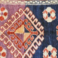 Milas Blue and Purple Prayer Rug
